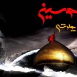 اهنگ فوق العاده زیبای محسن چاوشی با نام یا حسین (ظهر عطش)