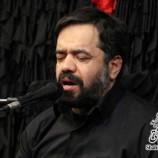 نوحه سینه زنی داره میاد از تو صحرا یه کاروان پر ماتم محمود کریمی