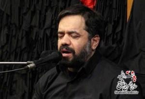 محمود کریمی نوحه خوانی