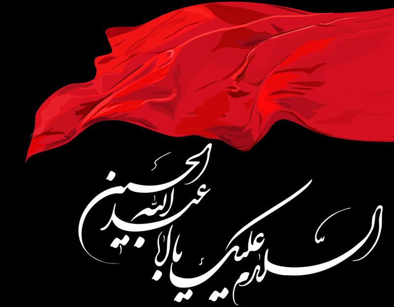 روضه خوانی سعید حدادیان به مناسبت اربعین حسینی