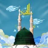 دانلود اهنگ یا محمد یا محد با صدای نزار قطری به مناسبت ولادت حضرت محمد