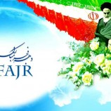 اهنگ ایران ایران رگبار مسلسل ها با صدای رضا رویگری