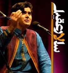 آهنگ وطنم وطنم با صدای سالار عقیلی