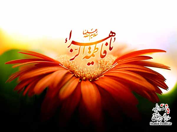 دانلود مولودی حضرت زهرا گل یاسه(از عشق همیشه مسته مستم) با صدای حاج محمود کریمی