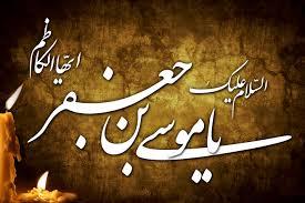 سینه زنی تا کاظمینش با دل خون با مداحی حاج سید مجید بنی فاطمه