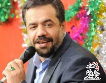 دانلود مولودی بسیار زیبای محمود کریمی با نام ابروی خم یار کمونه به مناسبت ولادت حضرت علی (ع)