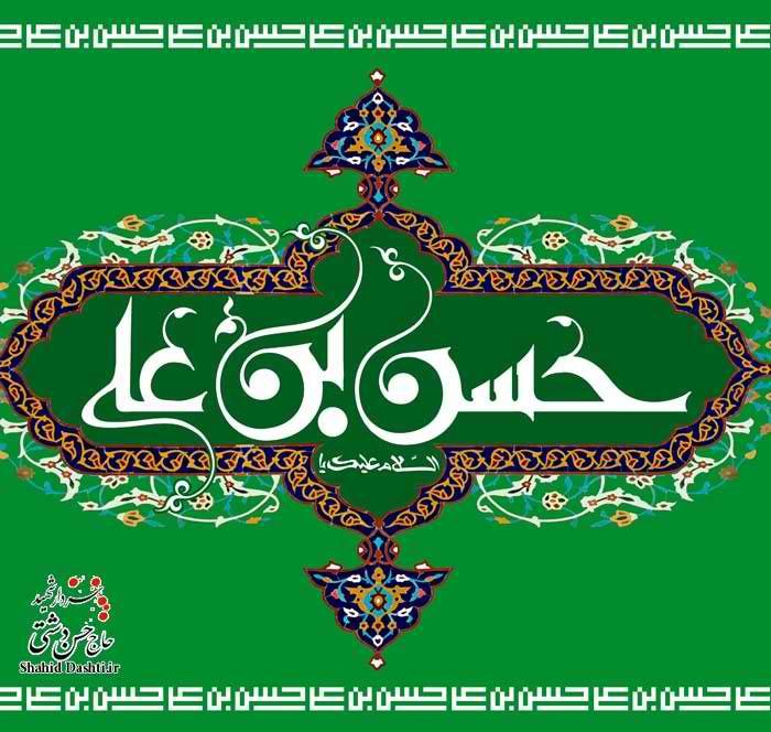 مولودی به مناسبت ولادت امام حسن مجتبی با مداحی حاج محمود کریمی