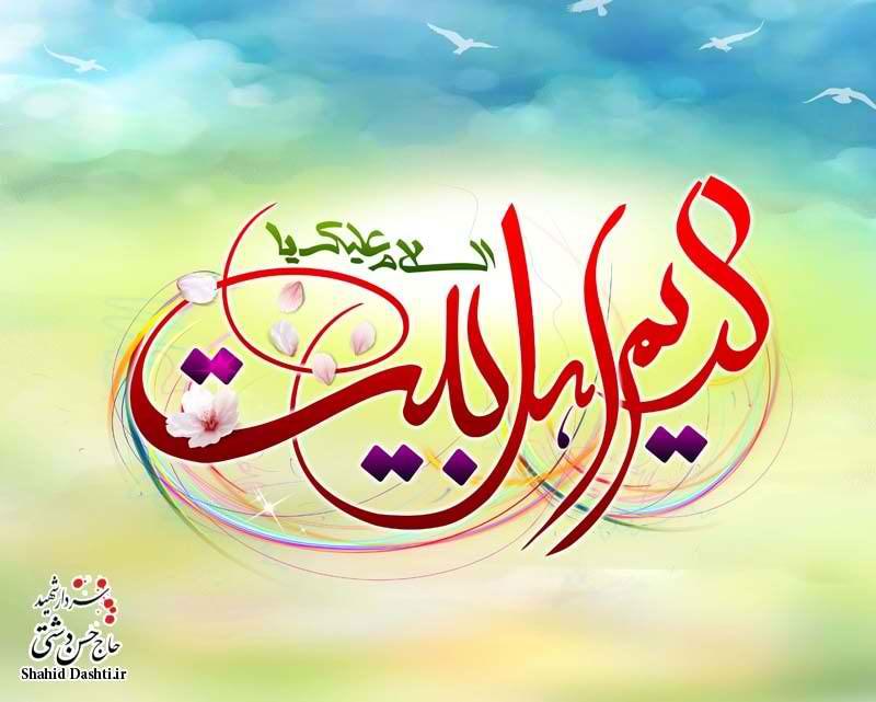 مولودی بسیار زیبای محمود کریمی به مناسبت میلاد امام حسن با نام ماه رمضونه بهاره