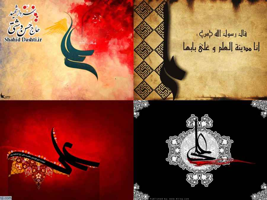 مجموعه عکس های مذهبی به مناسبت شهادت امام علی (ع)