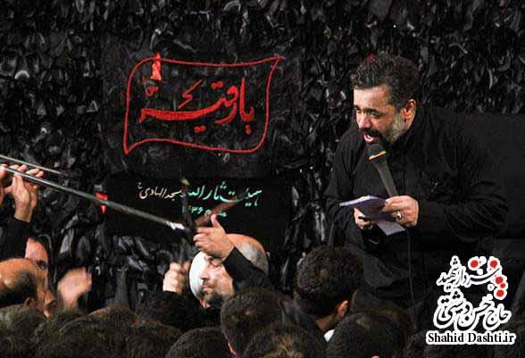 محمود کریمی محرم 93