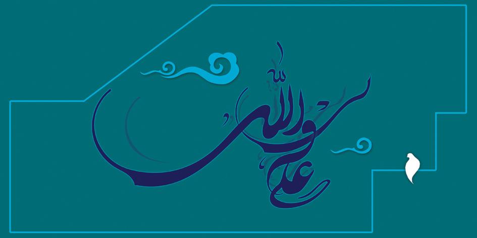 مولودی به مناسبت عید سعید غدیر بنی فاطمه با نام منم غلام تو حیدر