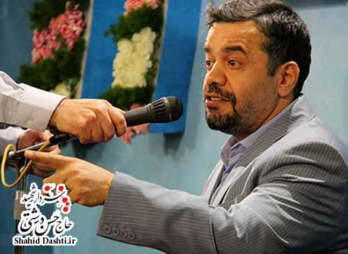 دانلود جشن حاج محمود کریمی با نام از عشق همیشه مست مستم