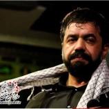 حاج محمود کریمی مراسم شب دوم محرم ۹۳ هیئت رایه العباس