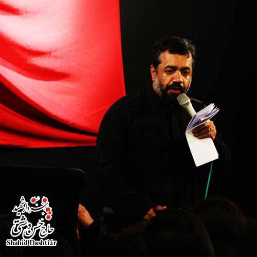 محمود کریمی شب هشتم محرم ۹۳ هیات رایه العباس