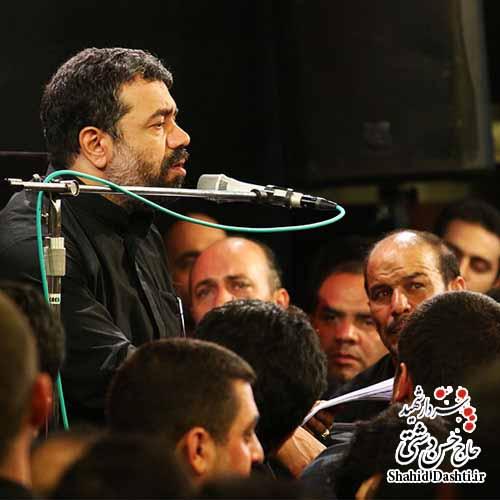 نوحه خدا رو شکر محرمتو دیدم دوباره آقا جون با مداحی حاج محمود کریمی