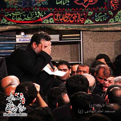 دانلود نوحه  خونه هامون سیاه پوشه بازم چشما اشک خون می باره با صدای محمود کریمی
