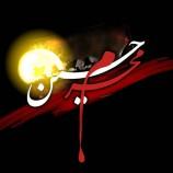 نوحه اربابم حسین با صدای سیب سرخی به مناسیت محرم