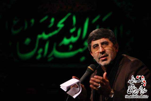 حاج محمدرضا طاهری شب اول محرم ۹۳