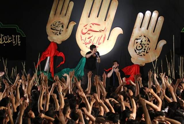 حاج حسین سیب سرخی شب دوم محرم ۹۳
