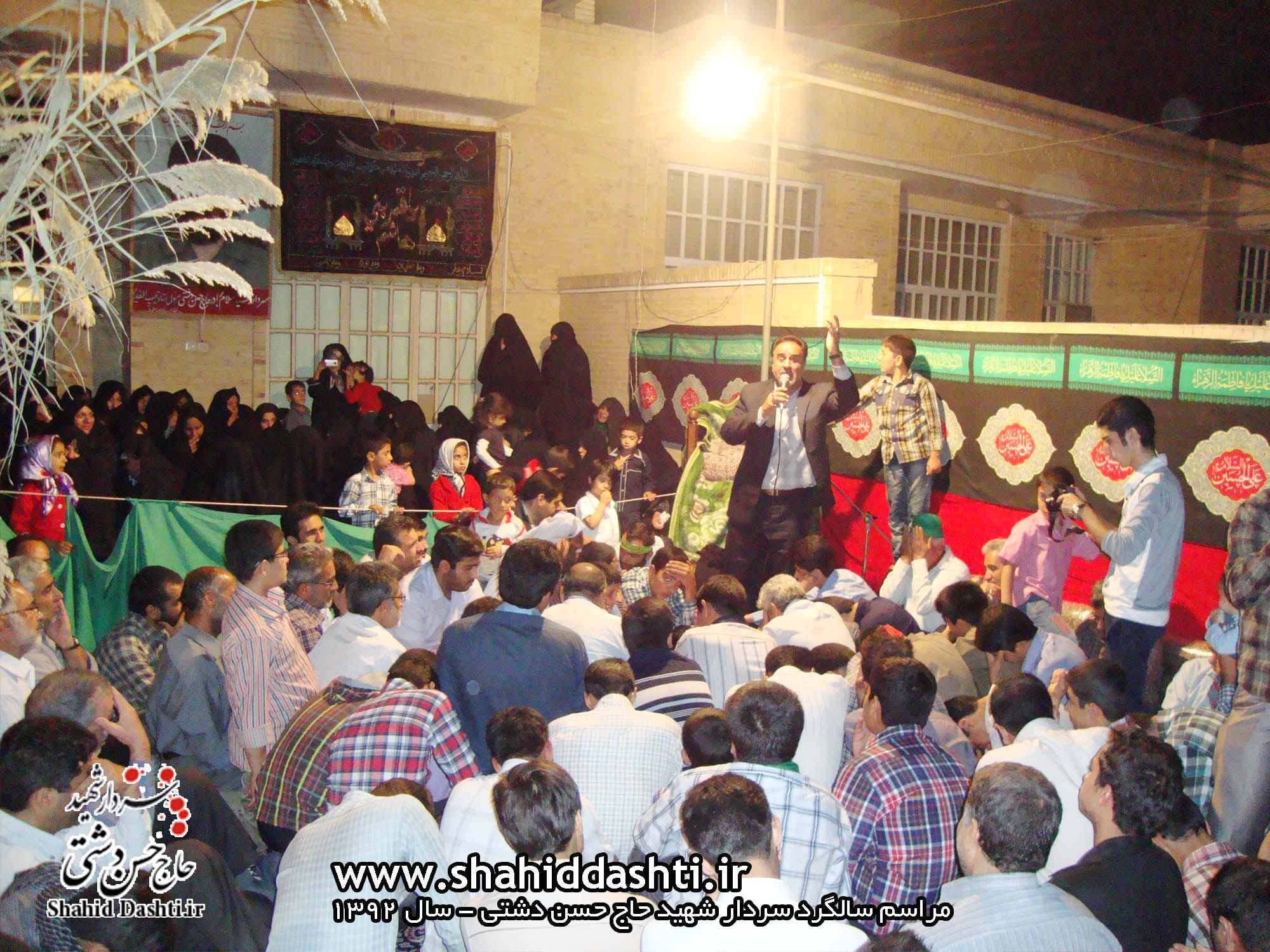 تصاویری از مراسم سالگرد سردار شهید حاج حسن دشتی سال ۹۲