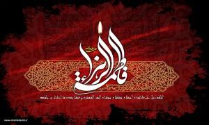 fatemieh-Bashiran.ir (2)