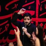 روضه خوانی سید مجید بنی فاطمه در شب تاسوعای محرم ۹۴ با نام پاشو برادرم پاشو امیدم