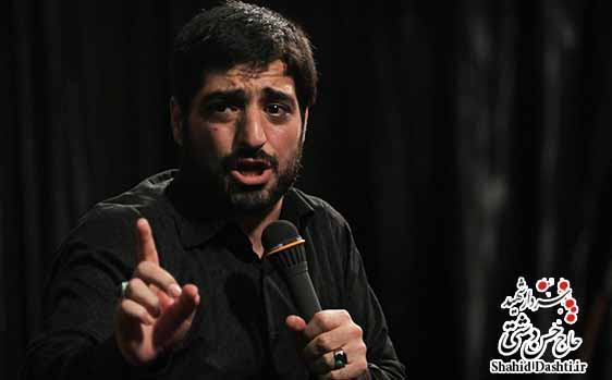 دانلود نوحه من آروم میشم با عکس حرم با مداحی سید مجید بنی فاطمه به مناسبت اربعین