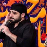 دانلود مراسم شب هفتم محمر ۹۵ با مداحی سید مجید بنی فاطمه با نام شده غرق خون حنجرم