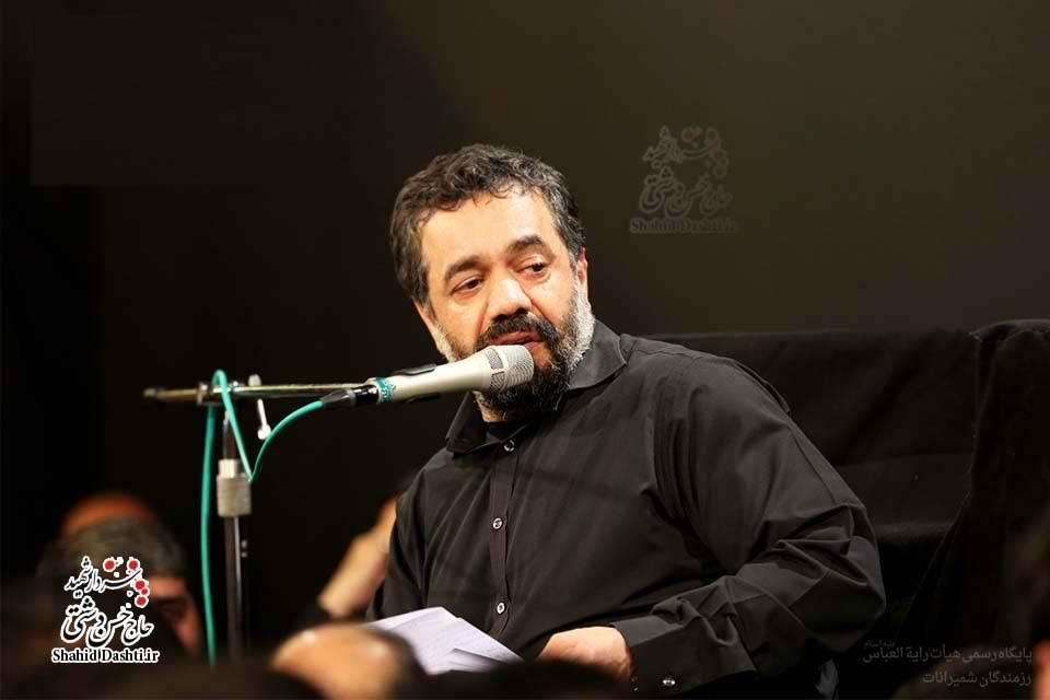 نوحه بسیار زیبای محمود کریمی به مناسبت اربعین حسینی با نام بی صدا گریه کردم