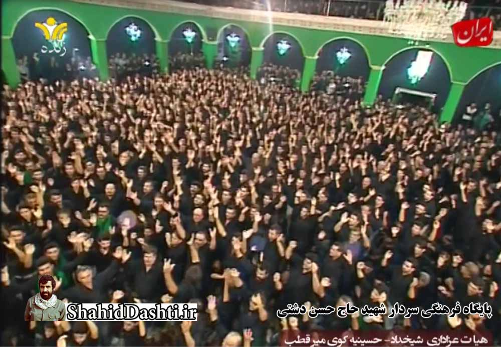 دانلود نوحه هیئت محله شیخداد یزد محرم ۱۳۹۴ در حسینیه کوی میرقطب
