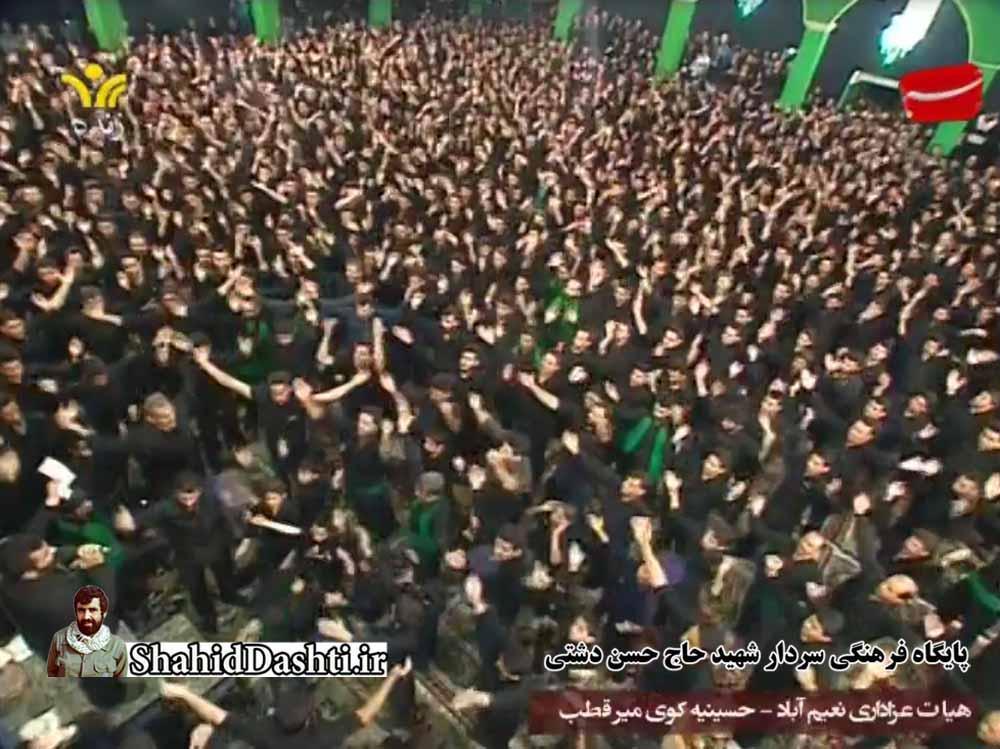 دانلود هیئت نعیم آباد یزد محرم ۱۳۹۴ در حسینیه کوی میرقطب