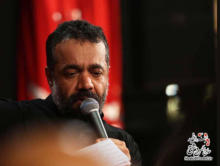 نوحه بسیار زیبای محمود کریمی با نام غافله نور ، میرسه از راه ، ای جانم