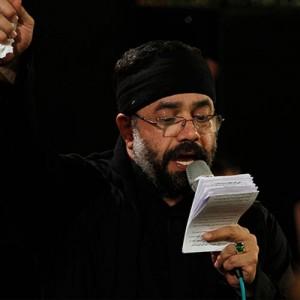 محمود کریمی محرم 94