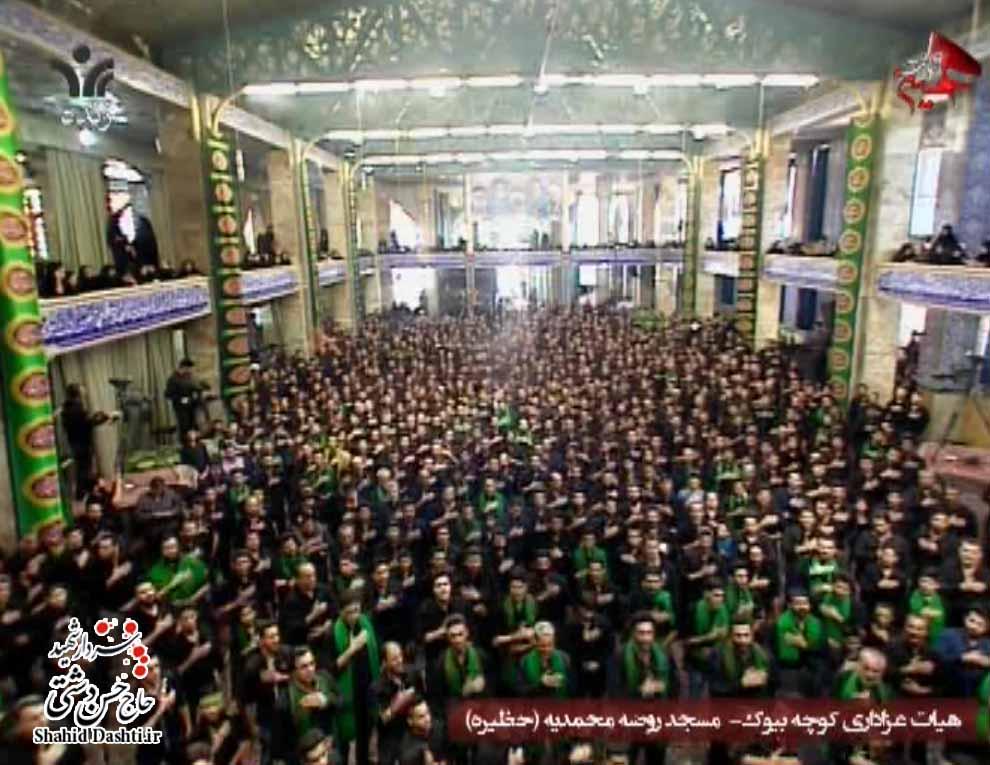 دانلود هیئت سینه زنی کوچه بیوک یزد محرم ۹۴ مسجد روضه محمدیه