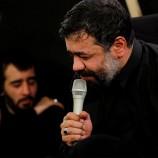 نوحه بسیار زیبای السلام علیک یا غریب وطن با مداحی کریمی به مناسبت شهادت امام حسن