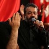 دانلود نوحه شب سوم محرم ۹۶ محمود کریمی با نام همه بهم گفتی که بابام پیش خداست