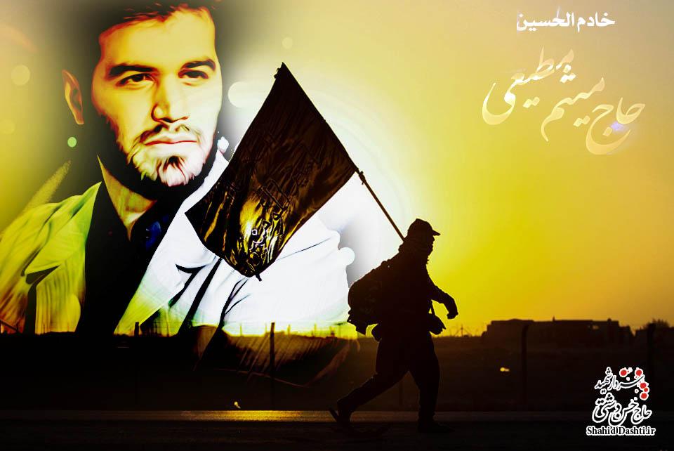 دانلود نوحه جدید میثم مطیعی با نام سلام ای هلال ماه محرم + متن نوحه