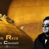 دانلود آهنگ بسیار زیبای امام رضا با صدای محسن چاوشی با نام کلاغ رو سیاه