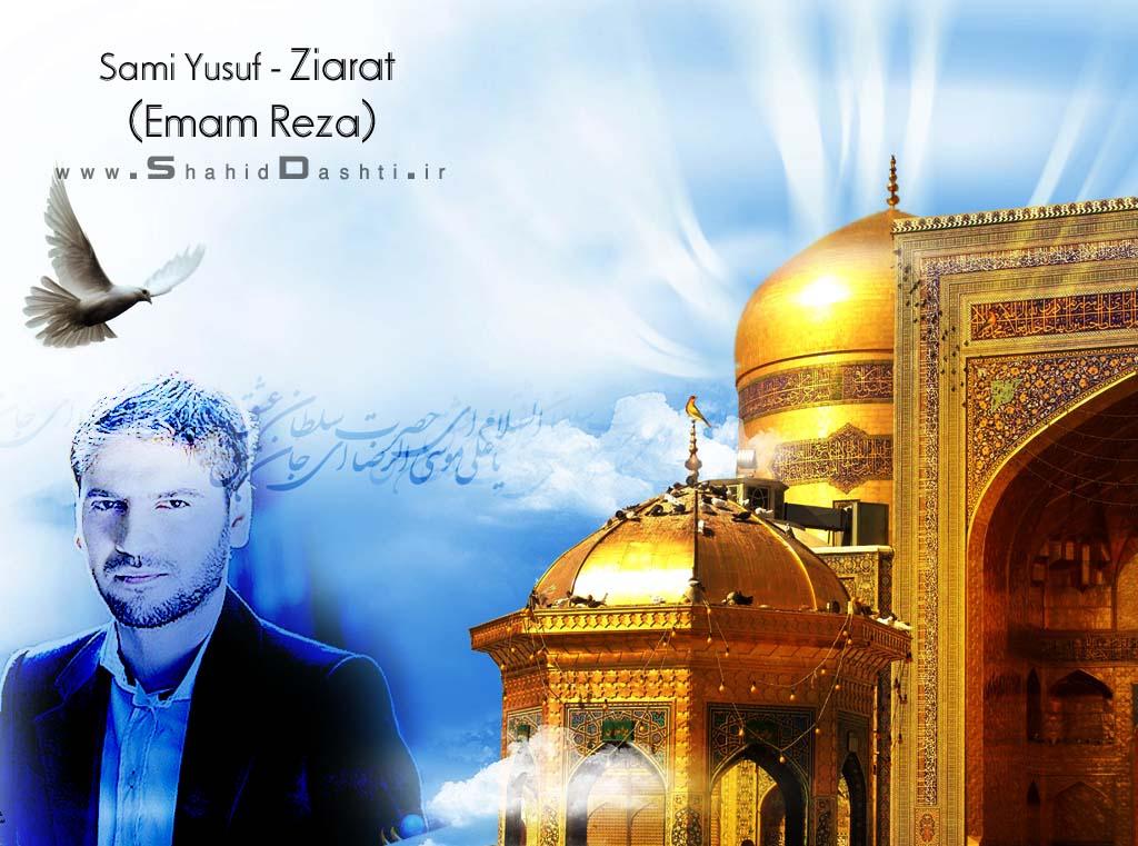 آهنگ بسیار زیبای زیارت (امام رضا) با صدای سامی یوسف