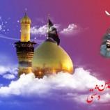 طراحی پوستر سردار شهید حاج حسن دشتی توسط یکی از کاربران سایت