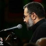 دانلود نوحه ای نور منور علی با مداحی محمود کریمی مراسم شب اول ایام فاطمیه ۹۴