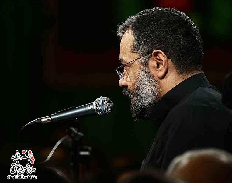 دانلود نوحه عشق تو رو در دل من خدای اعلا گذاشته با مداحی محمود کریمی