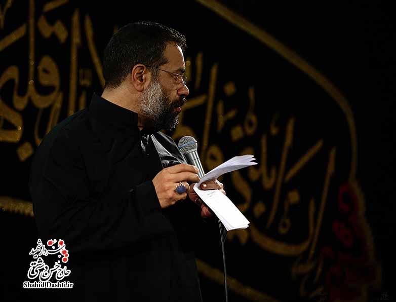 دانلود نوحه کی میدونه شاید امسال برای ارباب بمیرم با مداحی محمود کریمی