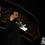 دانلود نوحه مراسم شب سوم محرم ۹۵ با مداحی محمود کریمی با نام با شهیدانت
