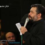 نوحه آقام آقام آقام با مداحی محمود کریمی به مناسبت شهادت امام علی (ع)