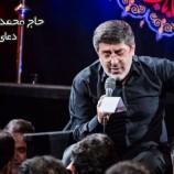 دانلود فایل صوتی دعای جوشن کبیر با مداحی محمدرضا طاهری