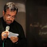 نوحه به مناسبت شهادت امام جعفر صادق با مداحی محمود کریمی با نام احیا نمود دین الهی