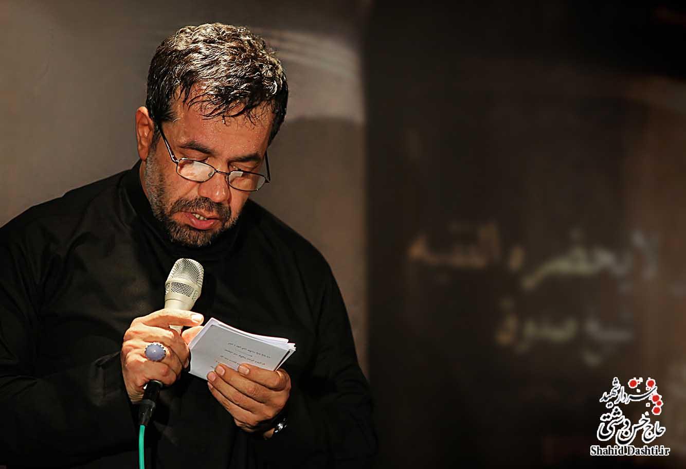 دانلود مراسم شب چهارم محرم ۹۵ محمود کریمی با نام سنگ تو رو به سینه می زنم یا امام حسین