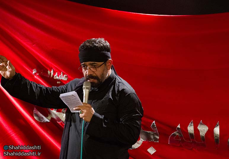 دانلود نوحه ای مسافر من کی برمیگردی با مداحی محمود کریمی