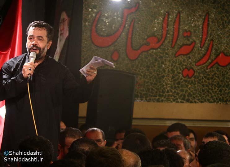 دانلود مراسم شب سوم محرم ۹۵ با مداحی حاج محمود کریمی با نام وجودم ماتم گرفت